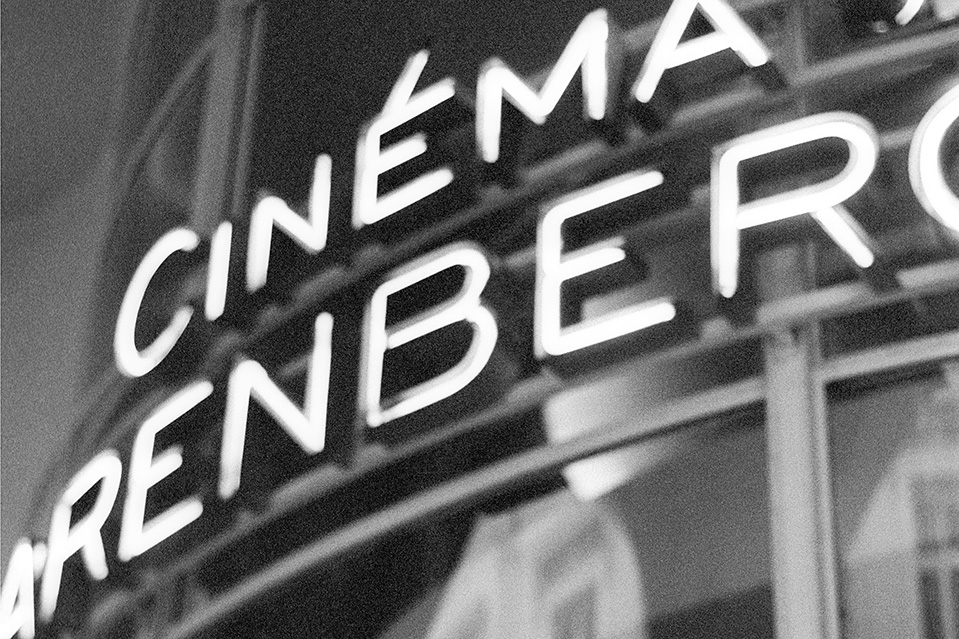 Cinéma Arenberg